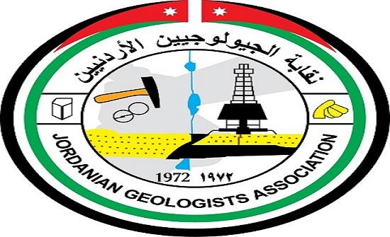 اغلاق باب الترشح للجيولوجيين و3 مرشحين لمركز النقيب و14 للمجلس
