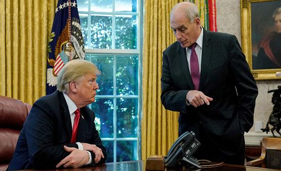 كبير الموظفين السابق في البيت الأبيض: حذرت ترامب قبل نحو عام من العزل المحتمل