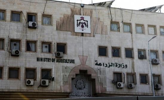 تعليق الدوام في وزارة الزراعة بعد تسجيل اصابة بكورونا