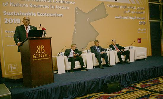 انطلاق فعاليات المؤتمر الرابع للمحميات الطبيعية بالمملكة
