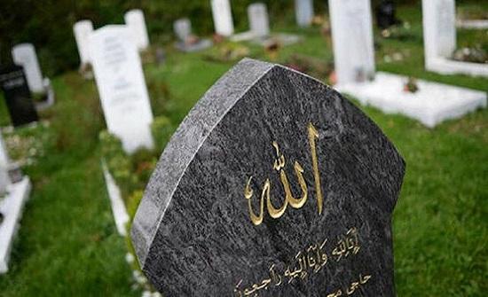 مصر : خلاف على دفن ينتهي بقتيلين