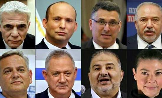 إعلام: الحكومة الإسرائيلية الجديدة ستستأنف المحادثات مع السلطة الفلسطينية بمجرد أداء اليمين
