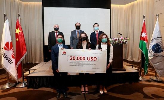 تكريم الفائزين بمسابقتي هواوي للابتكار 2020 وتقنية المعلومات والاتصالات