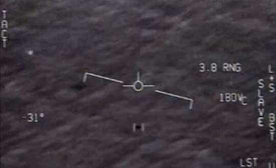 واشنطن : تقرير الأجسام الطائرة الغامضة لم يكتمل بعد