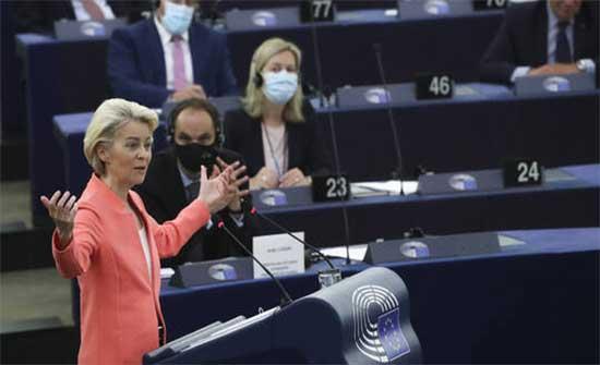 المفوضية الأوروبية تعلن عقد قمة دفاعية وتخصيص مساعدات إضافية إلى أفغانستان
