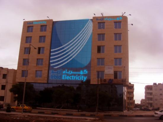 كهرباء إربد: آلية جديدة لتوسيع مراكز القبض