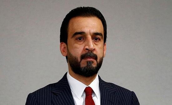 رئيس البرلمان العراقي ينفي تقديمه طلب استقالته