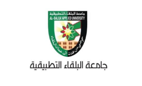 شهادة ضمان الجودة لعدد من كليات جامعة البلقاء التطبيقية