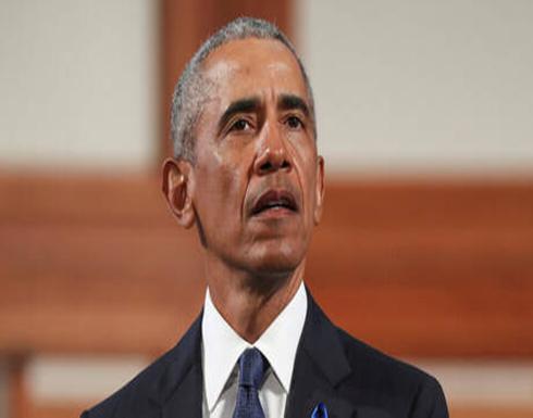 أوباما يشتم ترامب : كذاب وتسبب في العار لأمتنا بعد ما فعله