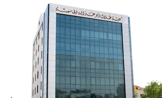 """أبوغزاله يفتتح مكاتب """"ASREN"""" الجديدة ويعلن عن أول مركز لعمليات شبكة البحث للابتكار في عمّان"""