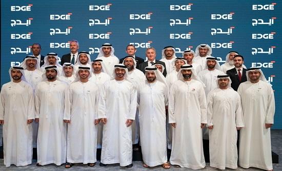 """أبوظبي تدشن مجموعة """"إيدج"""" للاستثمار بالتكنولوجيا الدفاعية"""