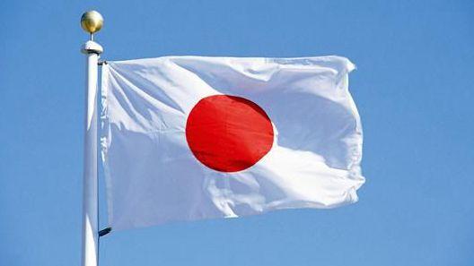 اليابان تعرب عن قلقها إزاء التطورات في فلسطين