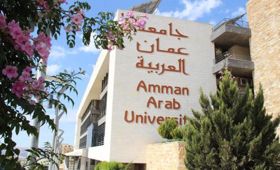 """تشكيلات أكاديمية واسعة لرؤساء الأقسام في كليات """"عمان العربية"""""""