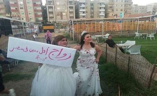 """فيديو :   """"زواج أول بنتين فى مصر"""" .. مشهد من مقطع مصور"""