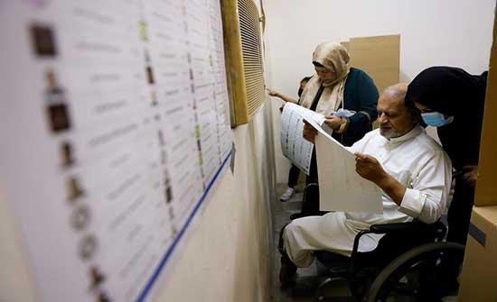 """""""واع"""": مفوضية الانتخابات تعلن عن أسماء الكتل الحاصلة على أكثر الأصوات"""