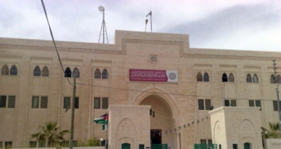 تعليمات جديدة للدراسات العليا في جامعة العلوم الإسلامية