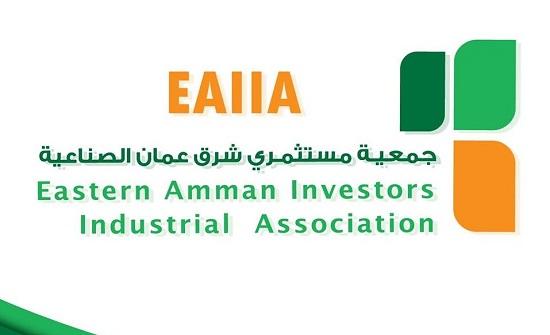 جمعية شرق عمان: الصناعات الغذائية الأردنية تضاهي مثيلاتها العالمية