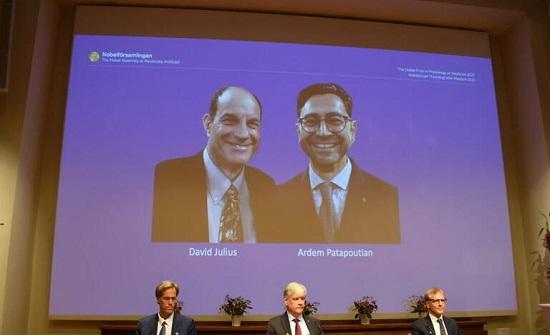 لبناني يفوز بجائزة نوبل للطب
