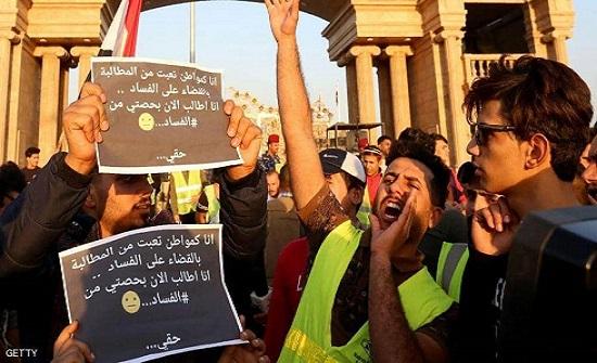 """""""النزاهة"""" العراقية تأمر باستقدام وزير ورئيس هيئة استثمار"""
