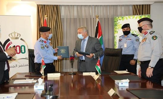 وزارة البيئة توقع اتفاقية مع الدفاع المدني لمكافحة الحرائق