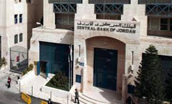 البنك المركزي يوقع اتفاقيات تمويل مشاريع تعزيز الشمول المالي