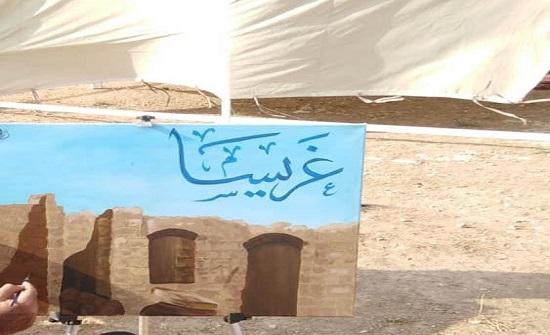 اختتام فعاليات مهرجان بيادر غريسا الثقافي في الزرقاء