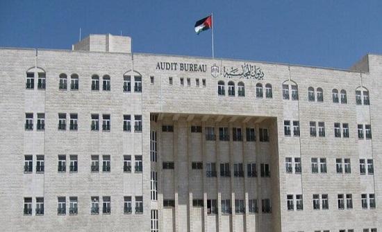 النواب: لا ضابطة عدلية لرئيس ديوان المحاسبة
