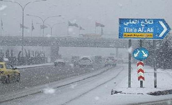 طقس العرب ينشر تفاصيل المنخفض .. ومناطق تساقط الثلوج