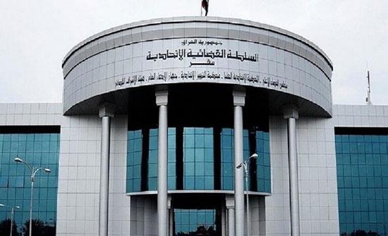 العراق.. محكمة التمييز الاتحادية تعدّل تصنيف الانتهاكات المرتكبة في الاحتجاجات