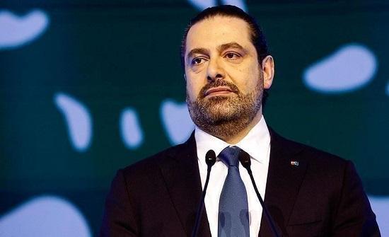 سعد الحريري: نأسف لتصريحات دياب حيال زيارة لودريان