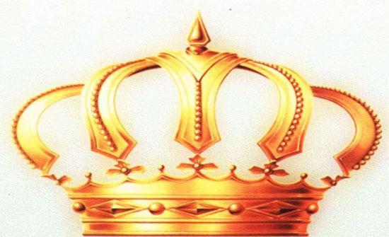 ارادة ملكية  بقبول استقالة رفعت البدور من الديوان الملكي