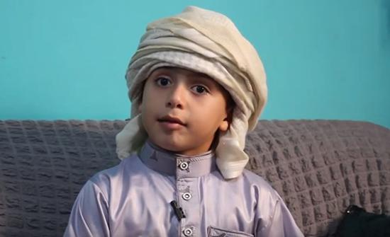 أصغر حافظ فلسطيني.. هكذا أتم حفظ القرآن كاملا (فيديو)