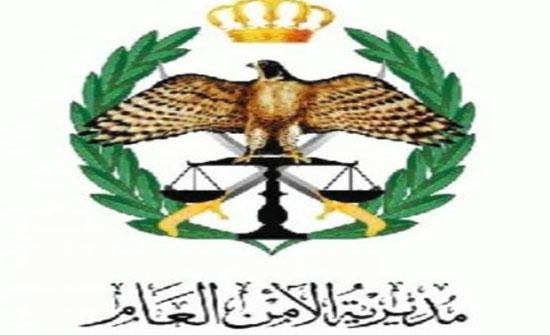 """""""الامن العام"""" يستهجن تعاطف البعض مع منفذي عمليات السطو على البنوك في عمان"""
