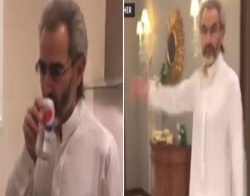 شاهد أول فيديو للوليد بن طلال من داخل محبسه في الفندق