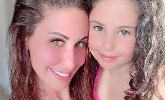 شاهد : الاردنية مي سليم تفاجئ متابعيها بإطلالة سبعينية
