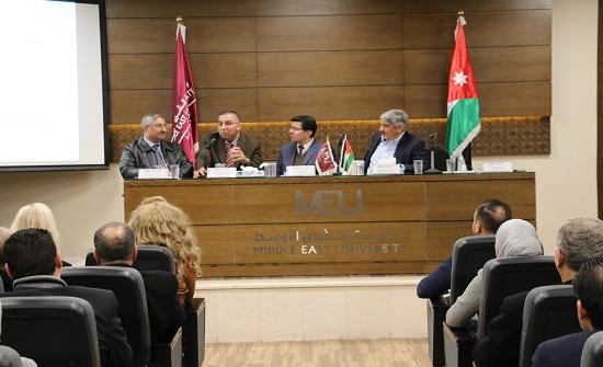 """""""الشرق الأوسط"""" تعقد ندوة علمية حول التنمية المستدامة بالشراكة مع منظمة GIZ الألمانية"""