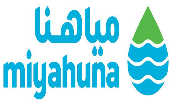 مياهنا: تأجيل دور 3 مناطق بعمان بسبب كسر خط رئيس