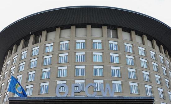 """منظمة حظر الأسلحة الكيميائية تدرج """"نوفيتشوك"""" في قائمتها للمواد المحظورة"""