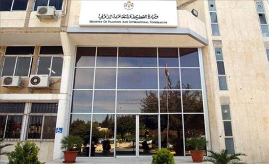 تعليق دوام وزارة التخطيط والتعاون الدولي