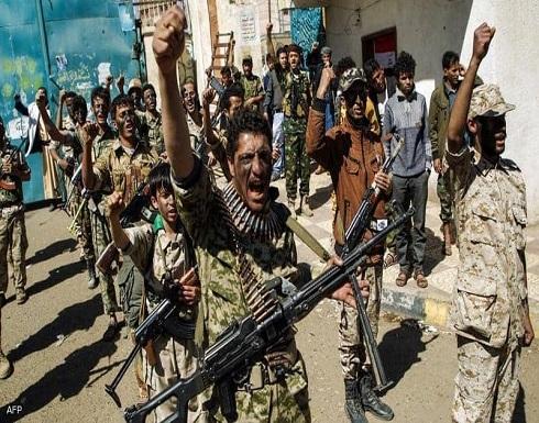 """الخارجية الأميركية: """"ضقنا ذرعا"""" من هجمات الحوثيين في اليمن"""