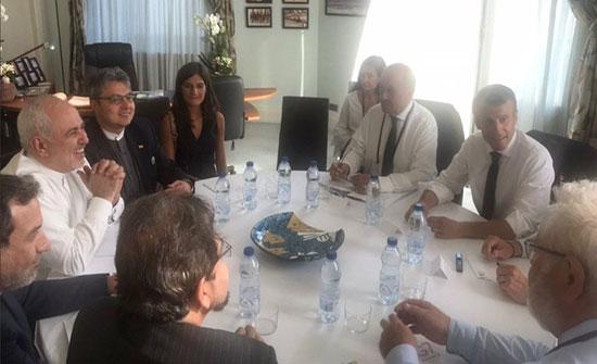 ظريف: التقيت ماكرون ولودريان وممثلين عن بريطانيا وألمانيا في فرنسا