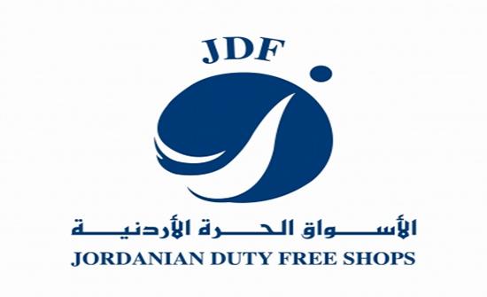 فرض ضريبة على سلع الاسواق الحرة للاجانب والاردنيين ضمن شروط