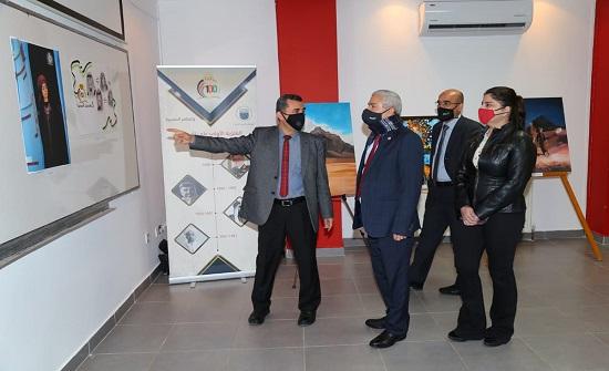افتتاح معرض للرسم الحرّ في جامعة الأميرة سمية