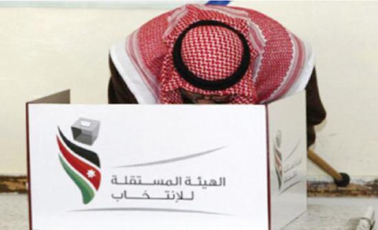 أحزاب سياسية تدعو المواطنين للإقبال على التصويت بفعالية