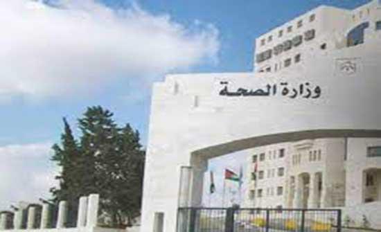 تعيين بدوان مديراً لمكتب وزير الصحة