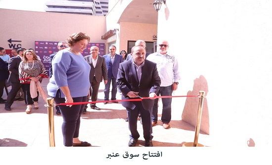 افتتاح سوق عنبر