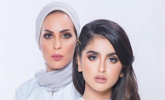 بالصورة.. والدة حلا الترك تثير الشكوك حول علاقتها بابنتها وتشكو بطريقة مبطنة