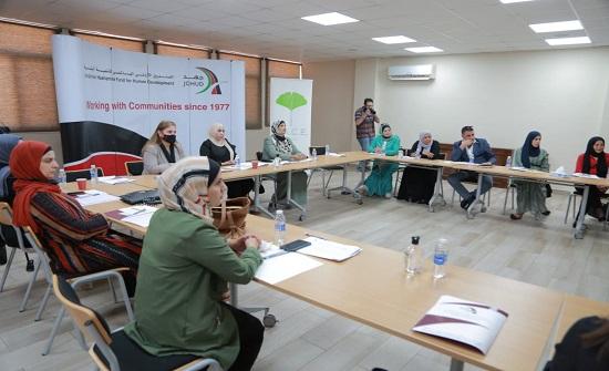 توصية بإعادة صياغة مفهوم المرأة الفقيرة في الأردن