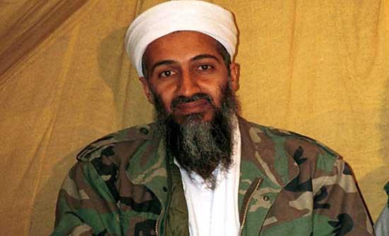 """محاكمة مسؤولة سابقة بـ""""FBI"""" احتفظت بوثائق ابن لادن بمنزلها"""