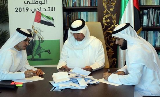 انتهاء التصويت في السفارة الاماراتية في عمان لانتخابات المجلس الوطني الاتحادي